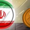 İran, Bitcoin Madenciliği İçin Yasal Zemin Oluşturuyor