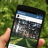 Getty, Fotoğraf Yükleyen 3 Instagram Kullanıcısına 30 Bin Dolar Ödül Verecek