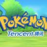 Zamanının Efsane Oyunu Pokemon, Tencent Games ile Tekrar Geri Dönüyor