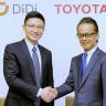 Toyota'dan 'Ortak Kullanılan Araç' Projesine 600 Milyon Dolarlık Dev Yatırım