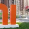 Xiaomi Brezilya Pazarına Giriş Yapıyor