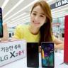 2019 Model LG K30 Tanıtıldı: İşte Fiyatı ve Özellikleri