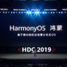Huawei, HarmonyOS'un Gelecekteki Tarihsel Sürecini Açıkladı