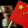 Çin Halk Bankası, Dijital Para Biriminin Kullanılmaya Hazır Olduğunu Duyurdu