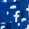 Facebook'un Android Uygulamasına 'Karanlık Mod' Geliyor
