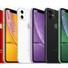 iPhone 11'de Galaxy Note 10 ile Aynı OLED Ekran Bulunacak