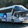 Türkiye'nin En Köklü Otobüs Firması Kamil Koç Resmen Satılıyor