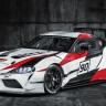 Toyota'dan Ortalığı Karıştıran Yarış Oyunları Açıklaması