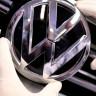 Volkswagen, Birisi Yeni Logo Olmak Üzere İki Önemli Duyuru Yapacak