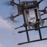 Türk Yapımı Silahlı Drone Songar'a Bomba Atar Eklendi