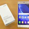 Samsung, Galaxy J5 (2017) İçin Android Pie Güncellemesini Yayınladı