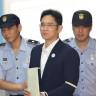 Samsung'un Gelecekteki Patron Adayı Hapse Girebilir