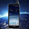 Dünyanın İlk Uydu Antenli Android Telefonu 'Thuraya X5-Touch' Satışa Sunuldu
