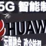 ABD Başkan Yardımcısı, 5G Konusunda Huawei'ye Resti Çekti