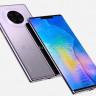 Huawei Mate 30 Pro'nun Şu Ana Kadarki En Gerçekçi Konsept Tasarımı