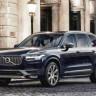 İsveçli Otomobil Üreticisi Volvo, SUV Modelleriyle Tekrar Ayağa Kalkıyor
