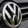 Volkswagen'in Türkiye'de Açacağı Fabrikanın Yeri Kesinleşti