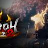 Nioh 2'nin Açık Betası PlayStation 4 İçin Kasım Ayında Yayınlanacak