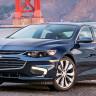 Chevrolet, Kritik Bir Yazılım Hatası Nedeniyle 2018 Model Malibu'ları Geri Çağırdı