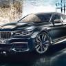 BMW'nin Elektrikli Araba Serisi İ7'nin Beklenen Tüm Özellikleri