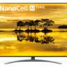 LG'den Yeni Nesil Televizyon: Karşınızda LG NanoCell TV