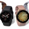 Samsung Galaxy Watch Active 2 Türkiye'de Satışa Çıktı: İşte Fiyatı ve Özellikleri