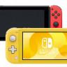 Nintendo Switch'te Olup, Nintendo Switch Lite'da Bulunmayan 5 Özellik