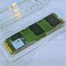 Intel'in Günlük Kullanıcılar İçin Geliştirdiği Yeni SSD Belleği 'SSD 665p' Duyuruldu