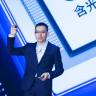 Alibaba, Kendi Tasarladığı Yapay Zeka Çipini Duyurdu