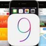 iOS 9, Eski Cihazlara Da Gelebilir!