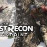 Nvidia, Tom Clancy'nin Son Oyunu İçin Game Ready Sürücüsünü Yayınladı