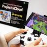 Microsoft, Stadia'ya Rakip Olacak xCloud'un Android Uygulamasını Yayınladı