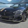 Modifiye BMW Z4, Adeta Ateş Eden Motor Sesiyle Ortaya Çıktı (Video)