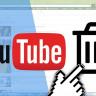 YouTube Artık Arama Geçmişinizi Otomatik Olarak Silecek