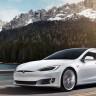Tesla, Otomobiller İçin Çerçevesiz Holografik Bir Ekran Teknolojisi Geliştiriyor