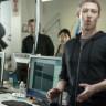 Facebook Çalışanları, Yıllık Ne Kadar Maaş Alıyorlar?