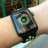 Apple Watch'a Eklenecek Yeni Uygulama, Yanlışlıkla App Store'da Açığa Çıktı