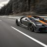 Bugatti'nin Hız Rekoru Özel Lastiklerle Kırıldı