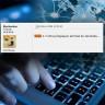 Türkiye'ye İnterneti Sevdiren 17 Unutulmaz Forum Sitesi