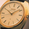 Dünyanın İlk Kuvars Saatinin 50. Yılı İçin Tasarlanan Özel Saat