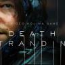 Death Stranding'in Geliştiricisi Kojima, Film Sektörüne Girmeyi Planlıyor