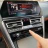 BMW, Neredeyse Varlığını Unuttuğumuz Bir Özelliği Canlandırmak İstiyor