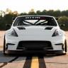 Nissan, 750 Beygir Gücünde Yeni Bir 370Z Üretti