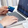E-ticaretin Doğuşu: İnternet Üzerinden İlk Satılan Şey Ne?