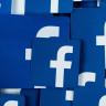 Facebook, Sinir Bozucu Bildirimlerden Kurtulacağınız Özelliğini Yayınladı