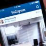 Instagram, Yeni Güncellemeyle Reklam Odaklı Butonlara Sahip Olacak
