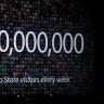 Apple, Aralık Ayında Sürpriz Bir Ödül Etkinliği Düzenleyecek