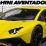 2016 Model Lamborghini Aventador SV 3 Ayda Tüm Stokları Eritti!