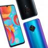 Vivo Y9s'in Teknik Özellikleri ve Fiyatı Ortaya Çıktı
