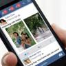 Facebook, İnternet Hızı Yavaş Olan Ağlar İçin Geliştirdiği Android Uygulamasını Dağıtmaya Başladı